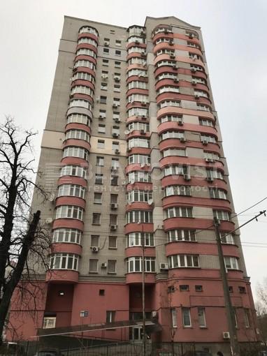 Квартира, Z-560979, 6