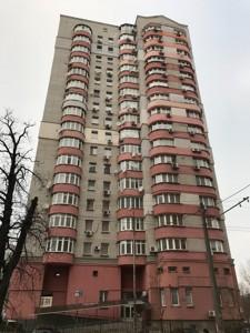 Квартира Лебедева-Кумача, 6, Киев, Z-560979 - Фото