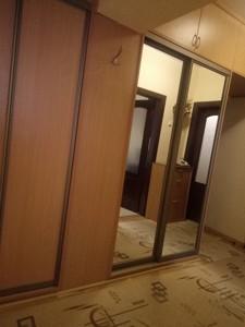 Квартира Омеляновича-Павленка Михайла (Суворова), 13, Київ, P-24727 - Фото 28