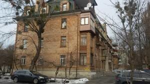 Квартира Z-348851, Белокур Екатерины, 6, Киев - Фото 4