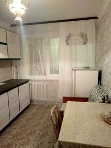 Квартира Курська, 12б, Київ, H-43048 - Фото 7