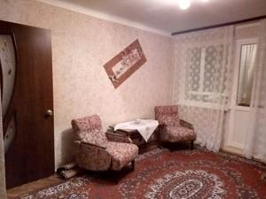 Квартира Курская, 12б, Киев, H-43048 - Фото3