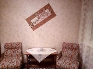 Квартира Курська, 12б, Київ, H-43048 - Фото 5