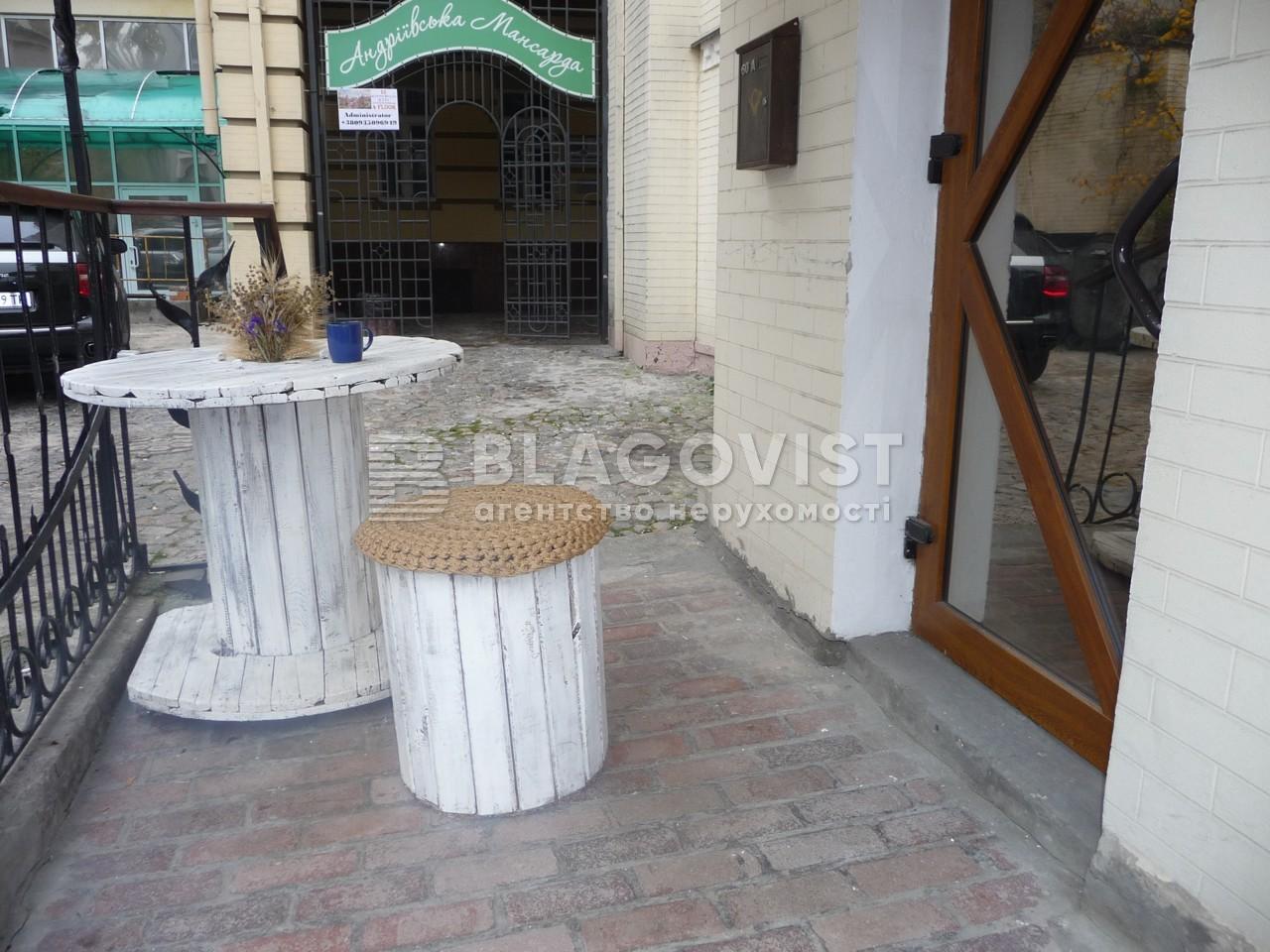 Офис, Z-1526240, Воздвиженская, Киев - Фото 15