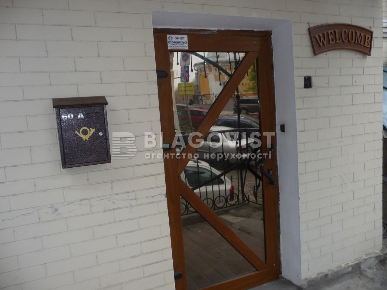 Офис, Z-1526240, Воздвиженская, Киев - Фото 14