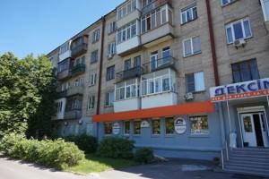 Офіс, Дружби Народів бул., Київ, R-22539 - Фото3