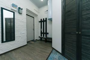 Квартира Круглоуниверситетская, 2/1, Киев, Z-354314 - Фото 11