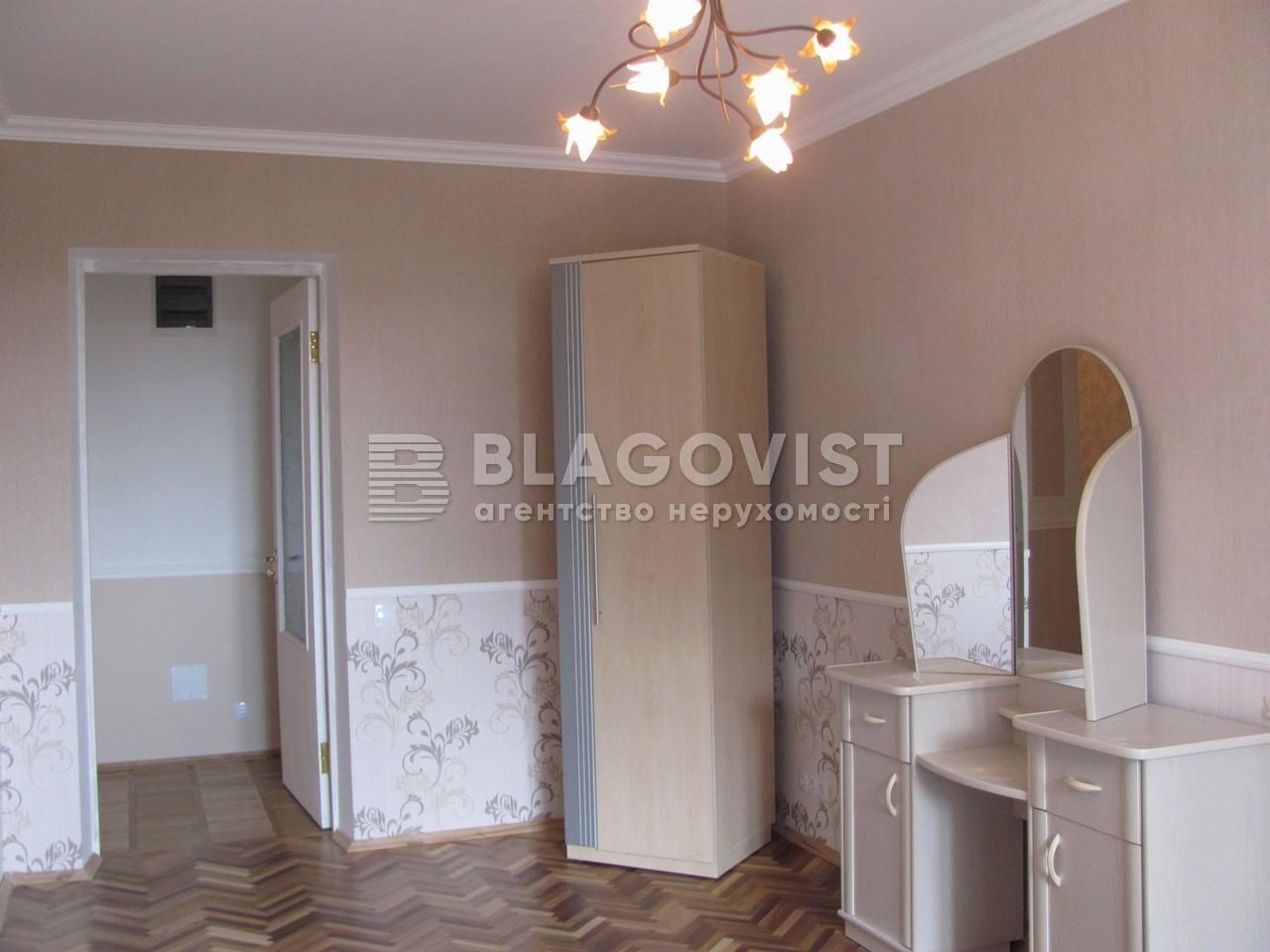 Квартира Z-1004097, Старонаводницкая, 6а, Киев - Фото 5