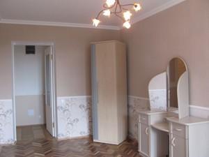 Квартира Старонаводницкая, 6а, Киев, Z-1004097 - Фото 4