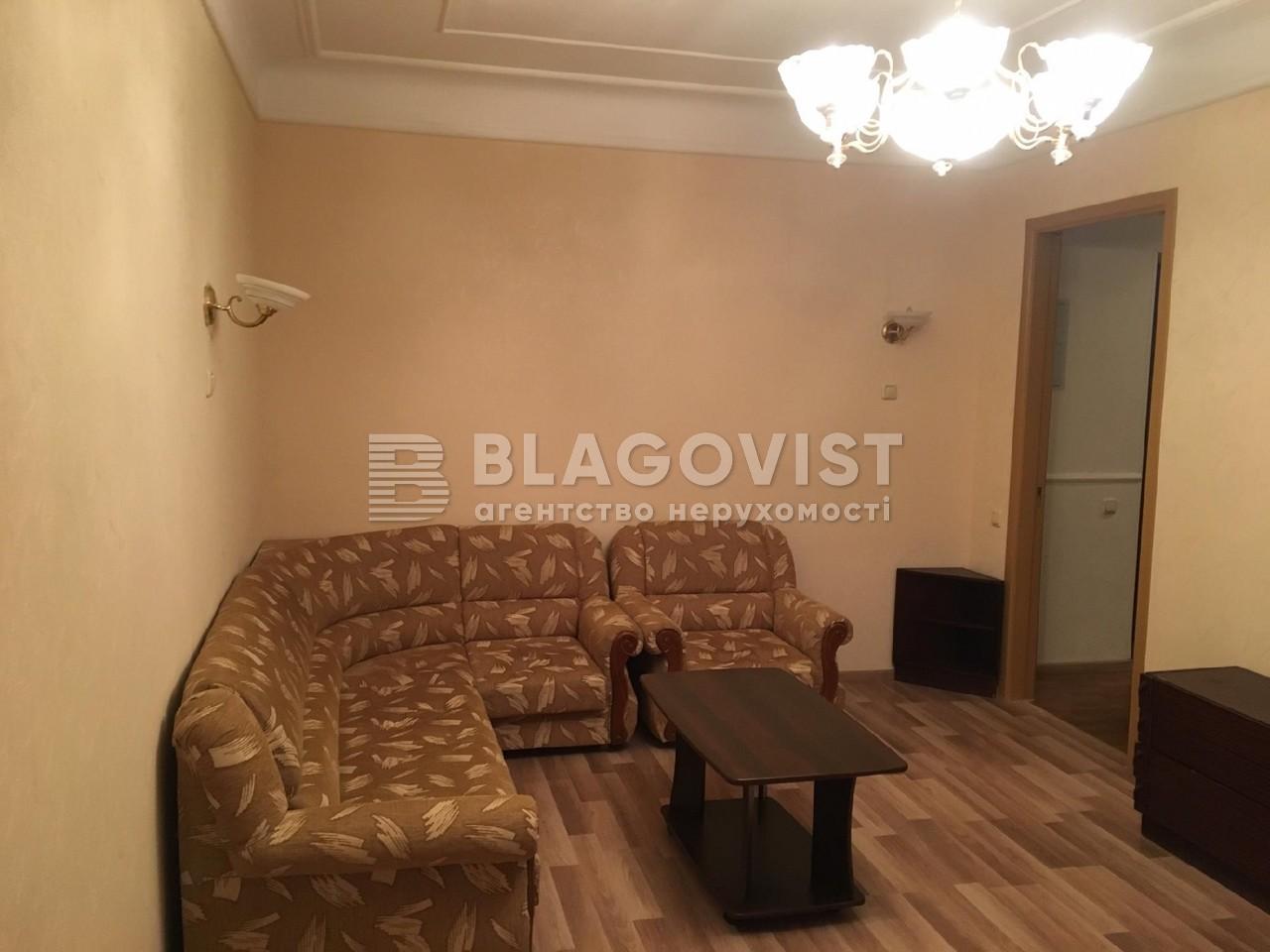 Квартира F-2381, Институтская, 18, Киев - Фото 6