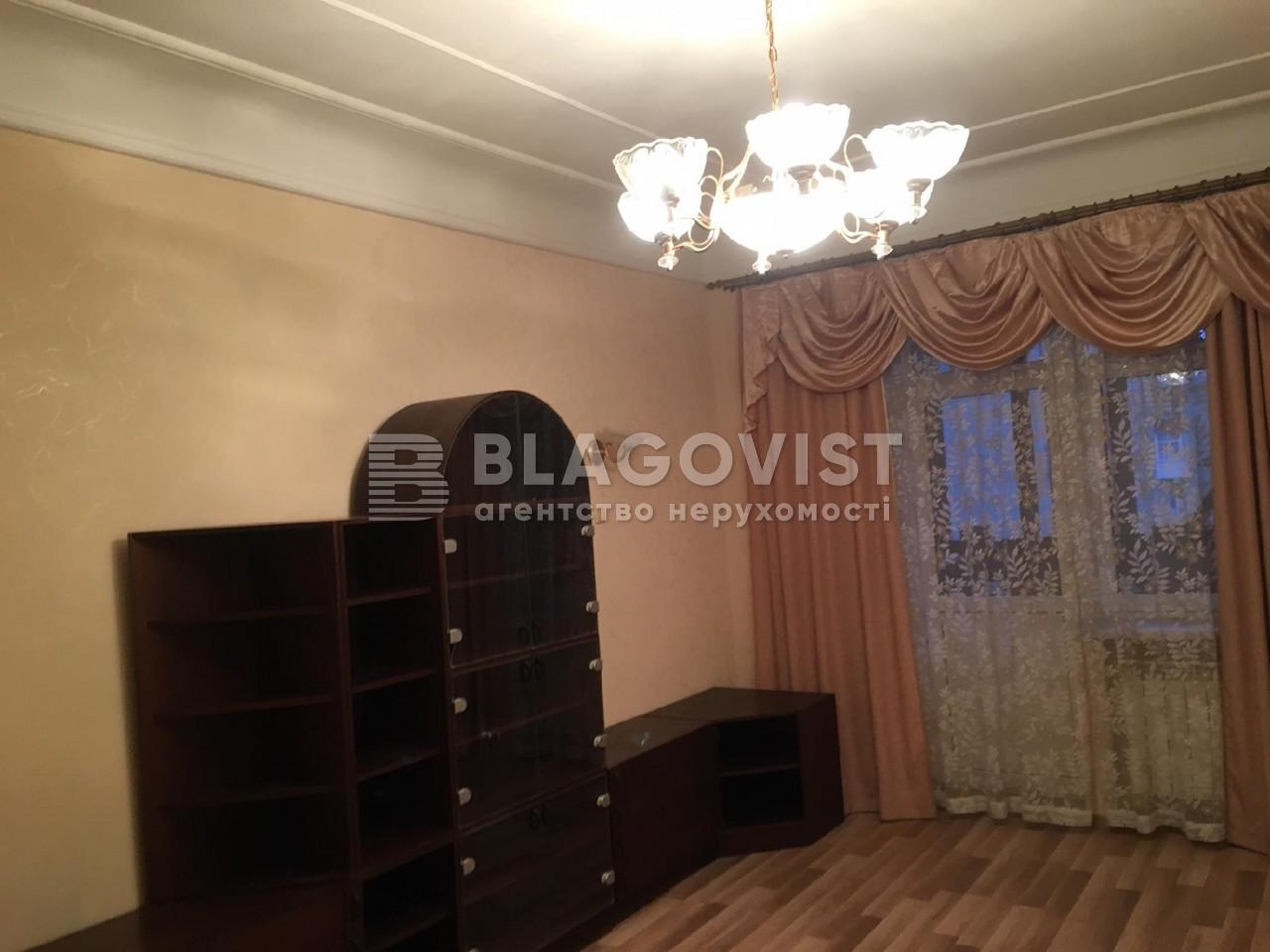Квартира F-2381, Институтская, 18, Киев - Фото 7