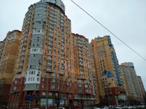 Паркинг, Академика Палладина просп., Киев, P-24731 - Фото