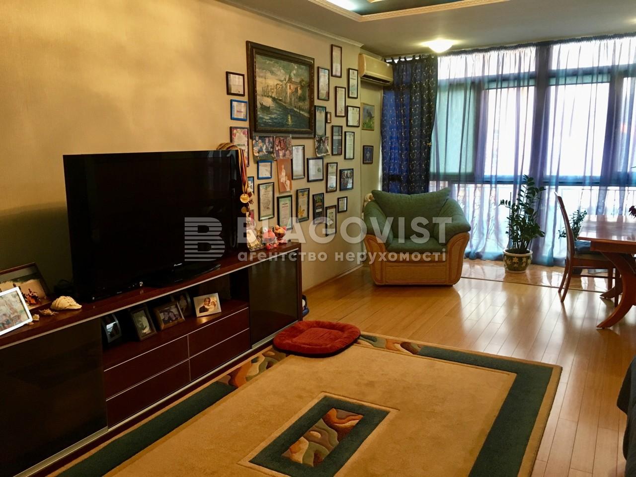Квартира D-34560, Оболонська, 35, Київ - Фото 5