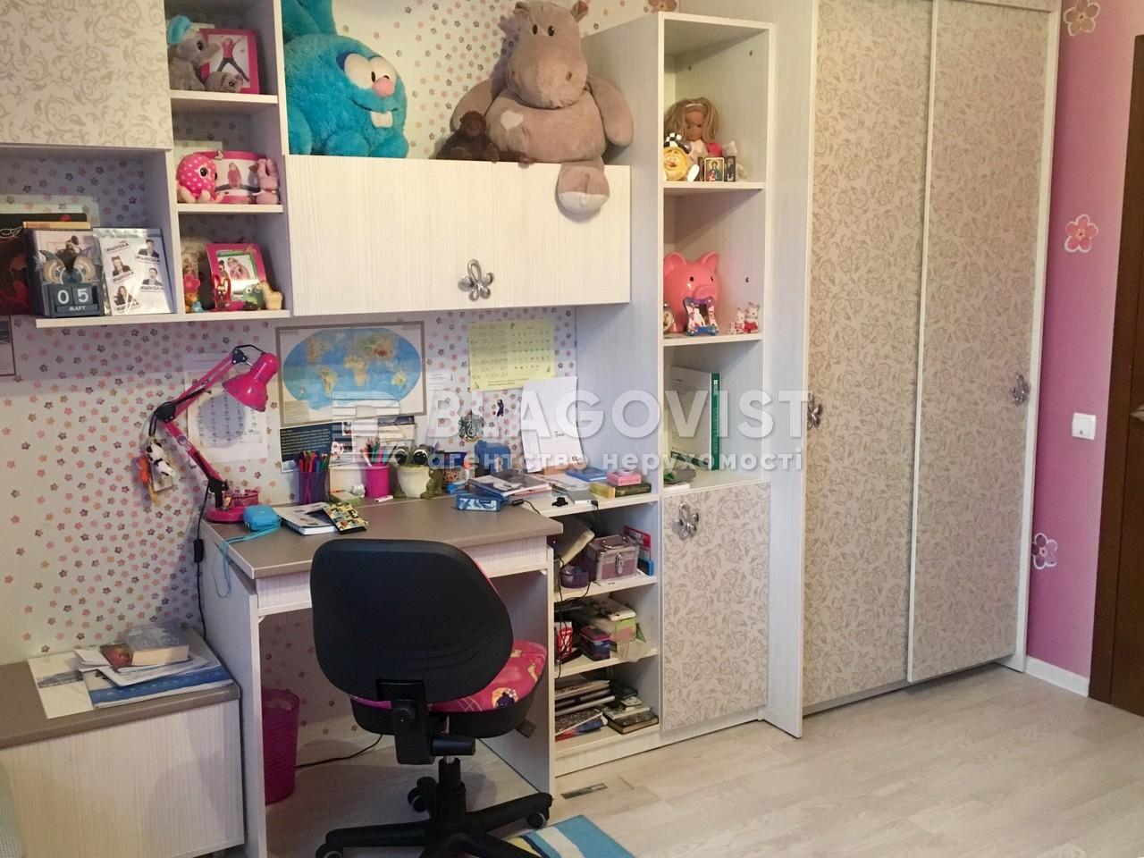 Квартира D-34560, Оболонская, 35, Киев - Фото 12