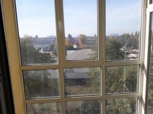 Квартира Бориспільська, 25а, Київ, Z-415165 - Фото 14
