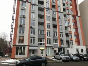 Квартира Клавдиевская, 40е, Киев, P-24670 - Фото1