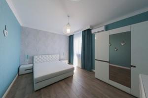 Квартира Оболонський просп., 26, Київ, C-105852 - Фото 10