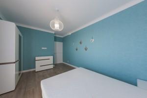 Квартира Оболонський просп., 26, Київ, C-105852 - Фото 11