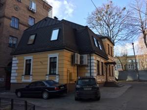 Офіс, Металістів, Київ, H-43189 - Фото