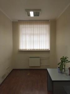 Офіс, Січових Стрільців (Артема), Київ, X-24044 - Фото3