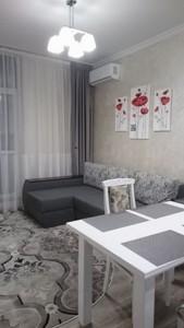 Квартира Маккейна Джона (Кудрі Івана), 7, Київ, Z-447219 - Фото3