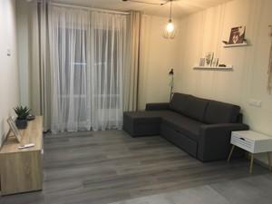 Квартира Шолуденка, 1а, Київ, Z-457159 - Фото 3