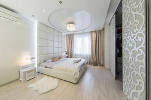 Квартира Чорновола Вячеслава, 27, Київ, A-109662 - Фото 8