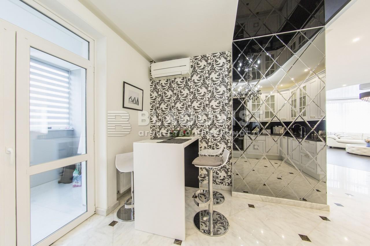 Квартира A-109662, Черновола Вячеслава, 27, Киев - Фото 20