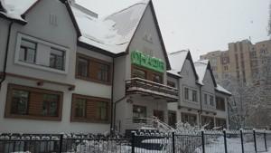 Офіс, Кривоноса М., Київ, Z-191518 - Фото3
