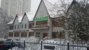 Офис, Кривоноса Максима, Киев, Z-191518 - Фото 7