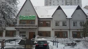 Офис, Кривоноса Максима, Киев, Z-191518 - Фото 8