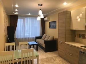 Квартира Златоустовская, 30, Киев, R-22806 - Фото
