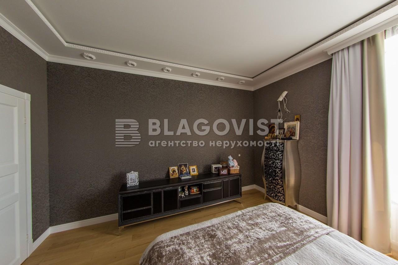 Квартира R-22763, Тютюнника Василия (Барбюса Анри), 37/1, Киев - Фото 9