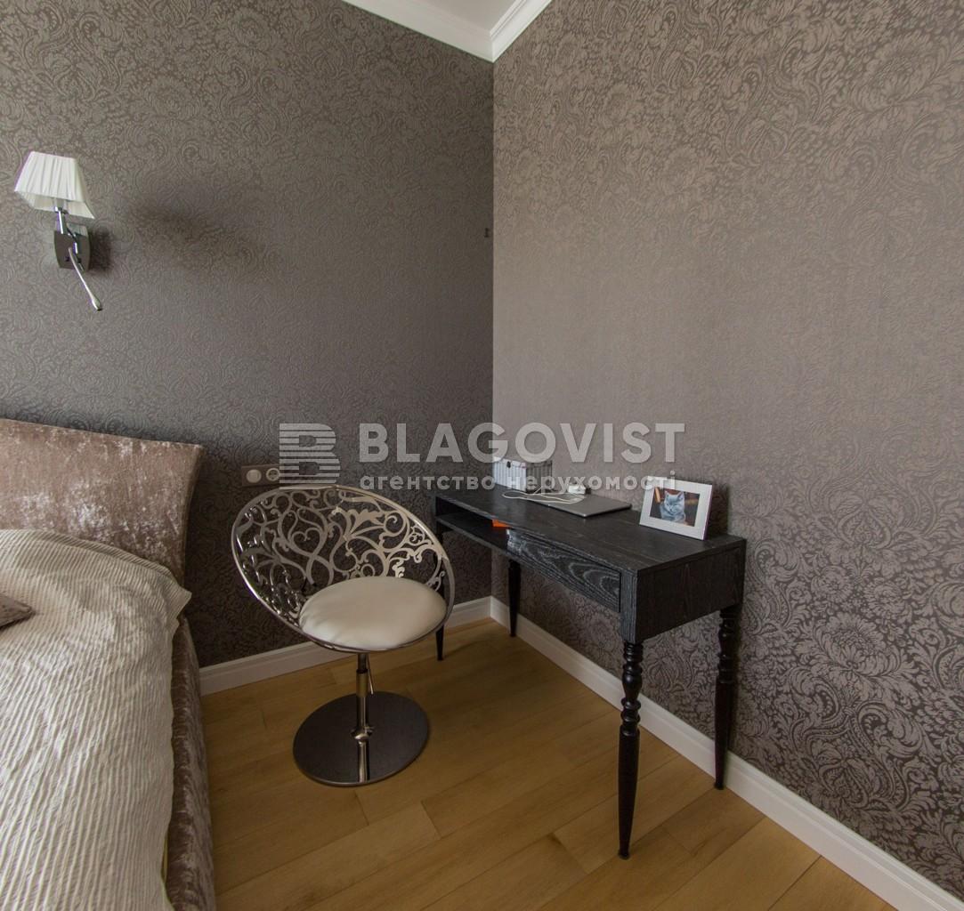 Квартира R-22763, Тютюнника Василия (Барбюса Анри), 37/1, Киев - Фото 10