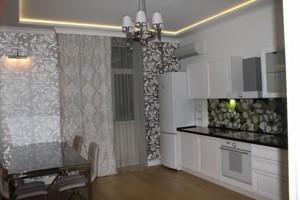 Квартира Тютюнника Василия (Барбюса Анри), 37/1, Киев, R-22763 - Фото 9