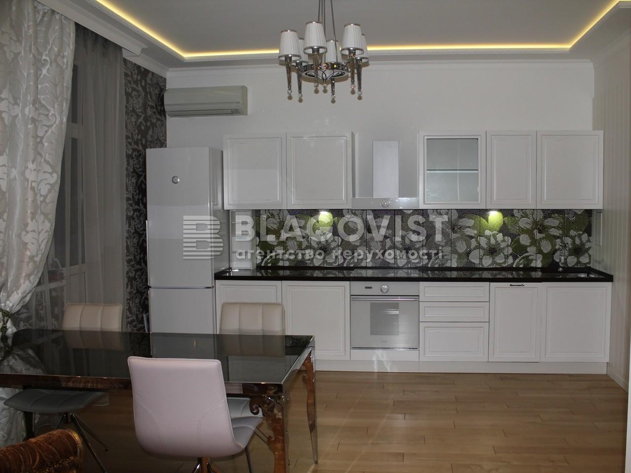 Квартира R-22763, Тютюнника Василия (Барбюса Анри), 37/1, Киев - Фото 13