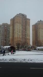 Квартира Z-367489, Хоткевича Гната (Червоногвардійська), 12, Київ - Фото 13