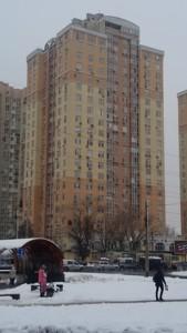 Квартира Z-367489, Хоткевича Гната (Червоногвардійська), 12, Київ - Фото 14