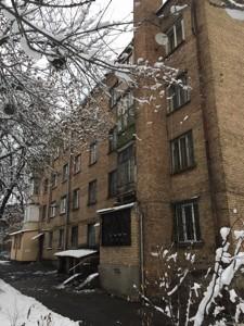 Квартира Ковальский пер., 22, Киев, Z-487382 - Фото