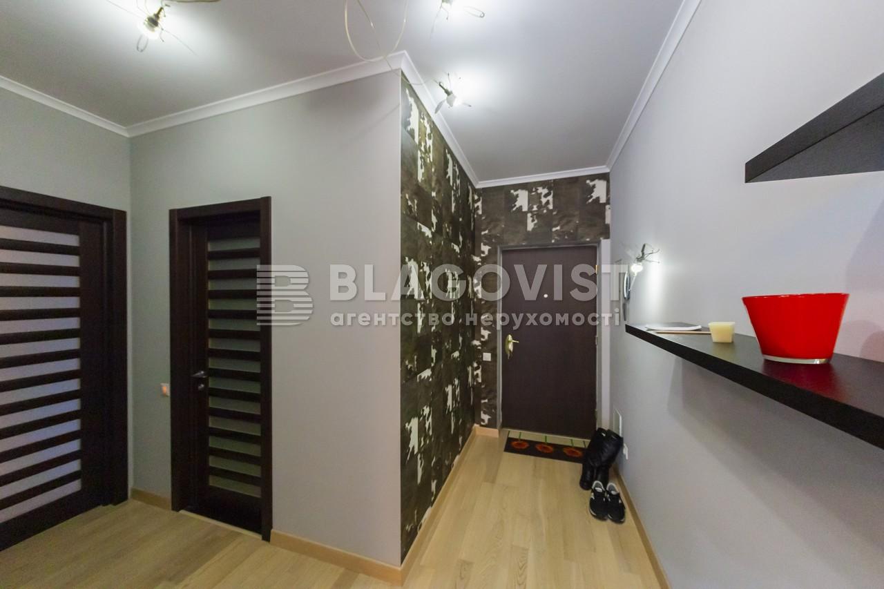 Квартира H-43132, Голосеевский проспект (40-летия Октября просп.), 60, Киев - Фото 19