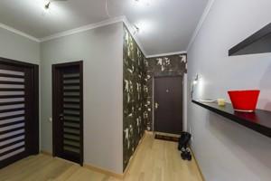 Квартира Голосіївський проспект (40-річчя Жовтня просп.), 60, Київ, H-43132 - Фото 13