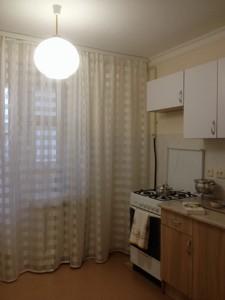 Квартира Тимошенко Маршала, 19, Киев, A-109669 - Фото 9