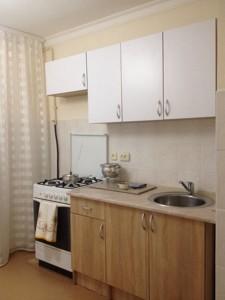 Квартира Тимошенко Маршала, 19, Киев, A-109669 - Фото 10