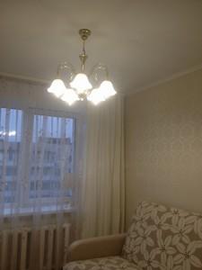 Квартира Тимошенко Маршала, 19, Киев, A-109669 - Фото 3