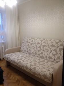 Квартира Тимошенко Маршала, 19, Киев, A-109669 - Фото 2