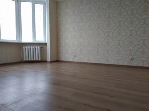Квартира Осенняя, 33, Киев, F-40985 - Фото 6