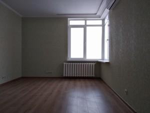 Квартира Осенняя, 33, Киев, F-40985 - Фото 7
