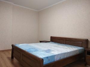 Квартира Осенняя, 33, Киев, F-40985 - Фото 9
