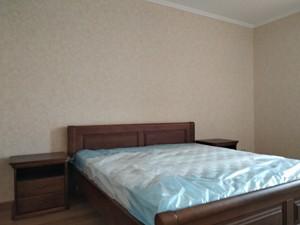 Квартира Осенняя, 33, Киев, F-40985 - Фото 10