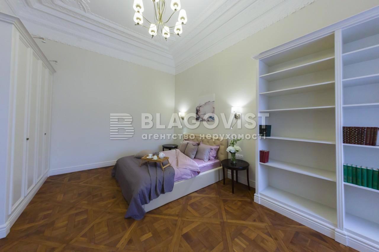 Квартира E-37658, Толстого Льва, 13, Киев - Фото 16